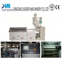 Quality pipe extruder pp pe pipe extruder for sale