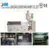 Buy cheap sheet extruder pp sheet extruder pe sheet extruder machine from wholesalers