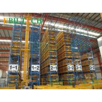 Quality Warehouse Storage Asrs Racking System Powder Coated Finish 10 - 24m Height for sale