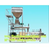 Quality PHJ85S Twin Screw Extruder for sip-model corn chips processing line for sale