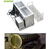 Quality Sus304 Heat Exchangers Ultrasonic Engine Cleaner Large Cleaning Tank 28khz Frequency for sale