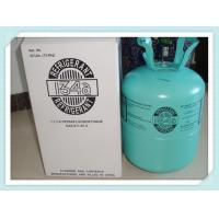 Quality R134a refrigerant gas new price 13.6kg fine quality for sale for sale