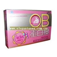 Best Xian Shi Ting OB Protein Slimming Nutrition wholesale