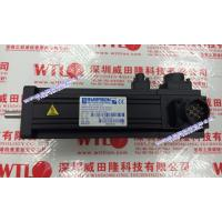 China Emerson CONTROL TECHNIQUES MGE-208-CBNS-0000 Servo Motor NEW in stock on sale