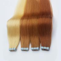 China Brown Skin Weft PU Tape Hair Extensions Silky Straight For Women on sale