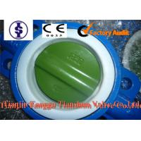 Quality Corrosion Resistance Cast Iron Industrial Butterfly Valves DN1200 PN10 PN16 for sale
