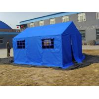 Quality Relief tent2 for sale