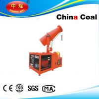 Quality China Coal Truck mounted long-distance sprayer air assisted sprayer for sale