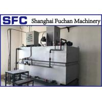 Quality Moisture Proof Polymer Preparation System Stainless Steel 304 With Mixing Tank for sale