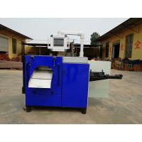 Buy cheap 60mm-100mm MG Series high production Low Noise wire Nail Making machine (2000pcs from wholesalers