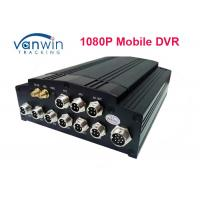 Buy cheap High Quality H264 4CH 1080P Multi Camera Vehicle DVR Recorder with FTP from wholesalers