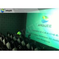 Quality Unique Design Electric 5D Movie Theater Constantly Updated For Mini Cinema for sale