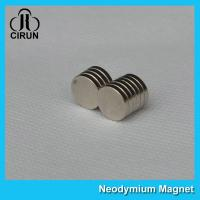 Quality N35 Super Thin D8*1 mm Small Disc Neodymium Magnet for Packing Box for sale