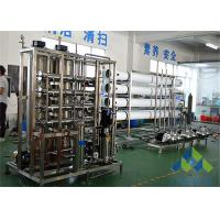 Professional Portable Water Desalination Unit Sea Water Filter System Compact Structure