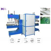 Quality Treadmill High Frequency Welding Machine 0.6Mpa Air Pressure 0-10S Weld Time for sale