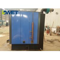 Quality 0.7Mpa 300Kg Biomass Steam Generator For Packaging Machinery Industry for sale