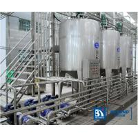 Buy cheap yogurt production line from wholesalers