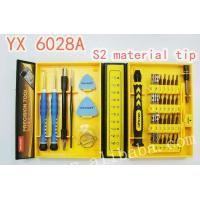 China yx 6028 professional universal mobile phone repairing tools /screwdrivers on sale