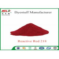 Quality Organic Chemical Polyester Clothes Dye C I Red 218 Reactive Red P-6B for sale