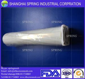 China Waterproof Front Printing Backlit Film, Digital Inkjet PET Film, Printing PET/Inkjet Film on sale