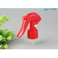 Quality Custom Plastic Trigger Sprayer / Mini Trigger Sprayer With Logo Accepted for sale