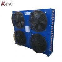 Quality China High Quality Cooper Tube Fin Type Air Cooled Condenser /Heat Exchanger for sale