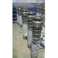 Quality High Head Submersible Borehole Pumps With Large Flow Rate OEM / ODM Acceptable for sale
