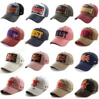 Quality fitted hats,fitted hats,caps snapback,бейсболка женская,supreme snapback for sale