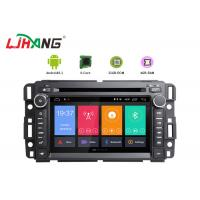 Quality GPS Navigation Android Radio Car Stereo , Buick Car Double Din Dvd Player Equipped Mirror Link for sale