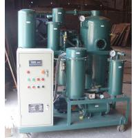 Quality ZJD Protable Hydraulic Oil Purifer,Lubricant oil Filtration Equipment for sale