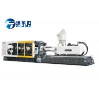 Quality Automatic Horizontal Plastic Injection Moulding Machine 300 - 1500 G / S Weight for sale