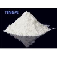 Buy cheap Dibucaine HCl CAS 61-12-1 Local Anesthetic Powder Dibucaine Hydrochloride For from wholesalers