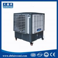 Buy cheap DHF KT-18BSY portable air cooler/ evaporative cooler/ swamp cooler/ air from wholesalers