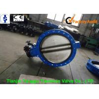 Quality Pneumatic U Type Butterfly Valve DN50 - DN1200 high performance for sale