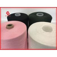 Quality Anti - Pilling High Strength Spun Polyester Yarn 20/2 30/2 40/2 , Eco Freindly for sale