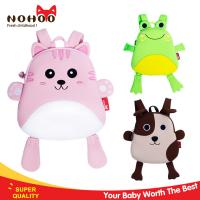 Quality Anti Lost Children Waterproof Toddler Backpack For Camping Cat Pattern for sale