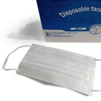 Quality Non Woven Disposable Medical Mask , Disposable Protective Face Eco Friendly for sale
