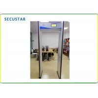 China Security Walk Through Metal Detector With Self - Diagonal And Auto - Calibration on sale