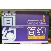 Best Simple OB protein weight-loss factor,slimming products,diet pills,weight loss wholesale