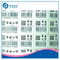 Quality Serial Number Barcode Label , Adhesive Barcode Stickers Print In sheet Form for sale