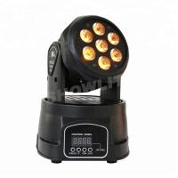 Quality 7x10w Wash Small Moving Head Light 9/14CH Channel led RGBW Wash Par Can Moving Head for sale