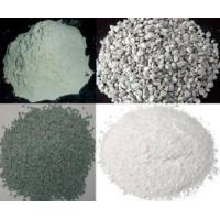 Quality Nature Zeolite for Aquaculture/Feed for sale