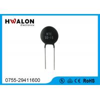 Quality SGS Approval Inrush Current Limiter Thermistor 5D20 8D20 10D20 NTC Home Appliance for sale