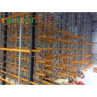 Quality Orange Q235B  VNA Racking System , Selective Narrow Aisle Pallet Racking System for sale
