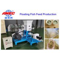 Quality Efficient Fish Feed Production Line Fish Feed Production Machine For Grain Raw Material for sale