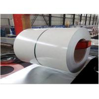 Buy cheap Hot Rolled Pickled And Oiled Steel Sheet In Coil Prepainted Aluminum Sheet White 3015 from wholesalers