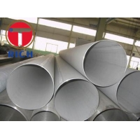 Buy cheap Industrial Pickled 310S Stainless Steel Welded Pipe from wholesalers