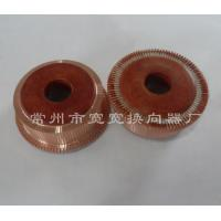 Quality 75 Segments Industrial Commutator For DC Permanent Magnet Motor ZTY for sale