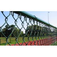 Buy Aluminum Industrial Chain Link Wire Mesh Vinyl Coated With Diamond Hole at wholesale prices