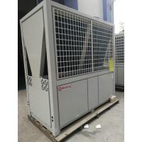 Buy cheap 84KW Swimming Pool Heat Pump For Meet The 50 - 100m³ Heating And Cooling from wholesalers